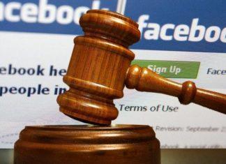 Attenzione alla diffamazione su facebook