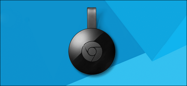Google Chromecast non sarà configurabile da PC