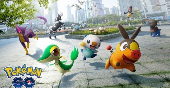 Pokémon GO non funziona sull'isola Salamina