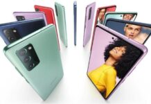 MediaWorld errore pubblicazione Samsung Galaxy S20 FE