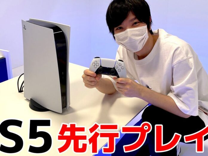 Prove PlayStation 5 YouTube Gaming Week