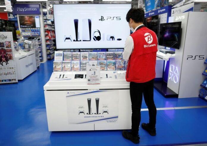 PlayStation 5 poche scorte preorder