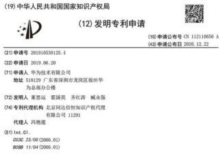 Huawei brevetto anti graffi display